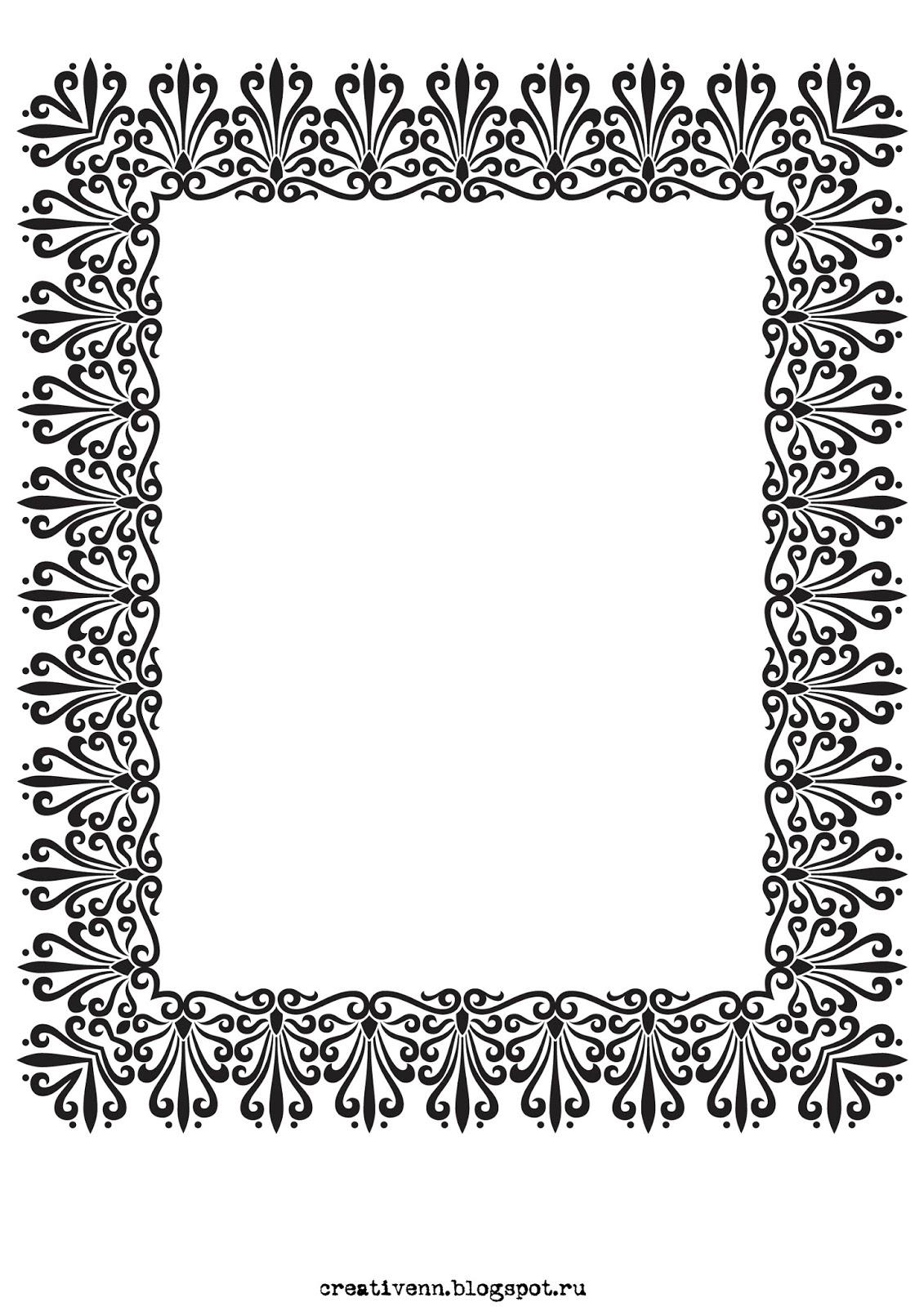 Прямоугольные рамки для оформления. : На крыльях вдохновения
