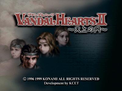 【PS】汪達爾之心2天上之門(Vandal Hearts II Tenjo No Mon)!