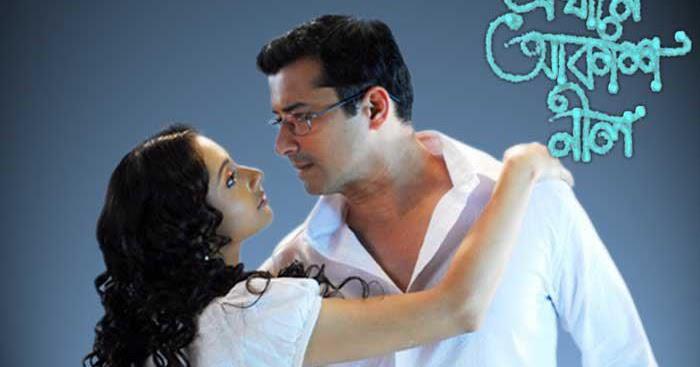 Jalsha movies free download / Shining hearts episode 03