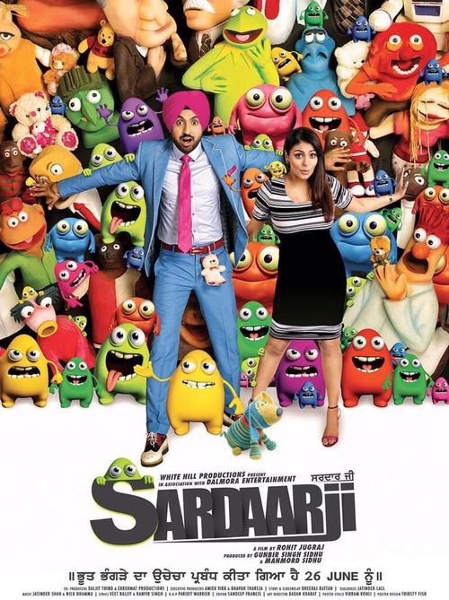 Sardaar Ji -Punjabi Movie Star Casts, Wallpapers, Songs & Videos