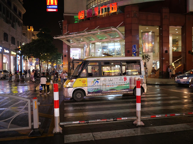 mini-mini Jumbo Wuzhou Bus at night in Hedong