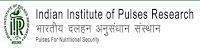 IIPR Kanpur Recruitment