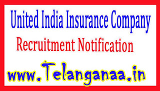 United India Insurance CompanyUIIC Recruitment Notification 2017