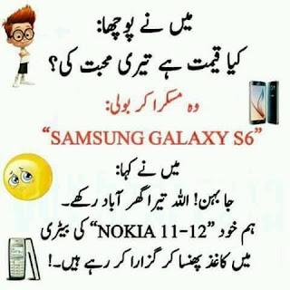 best latifay in urdu