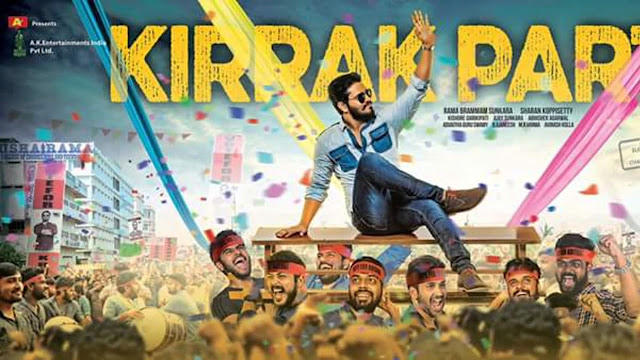 Kirrak Party Movie Tickets