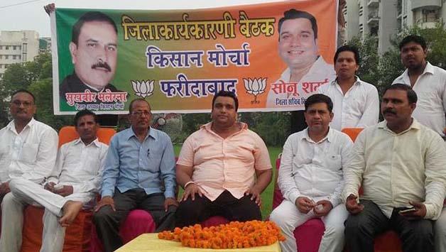 bjp-leader-sonu-pandit-faridabad