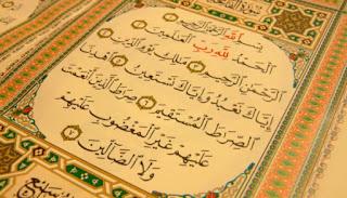 Al Fatiha merupakan dialog seorang hamba dengan Allah