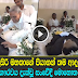 Vijaya Nandasiri's father paying his last respects - Watch Video