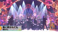CDTVスペシャル!年越しプレミアライブ2017 180101(欅坂46)