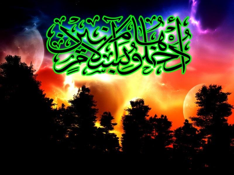Arabic Calligraphy HD Wallpapers
