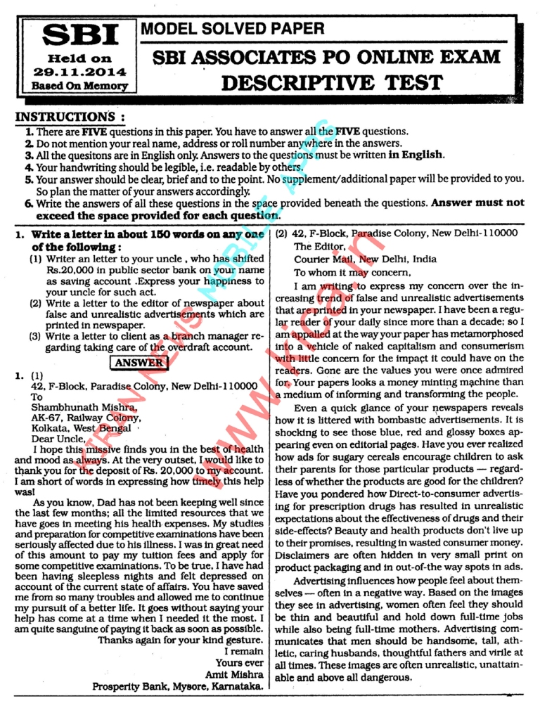 Federal bank po officer model question papers download pdf.