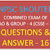 TNPSC VAO GROUP 4 ONLINE TEST 9 ஒருங்கிணைந்த குடிமைப் பணிகள் குரூப் 4 மற்றும் விஏஓ தேர்வுகளுக்கான வினா-விடை - 9