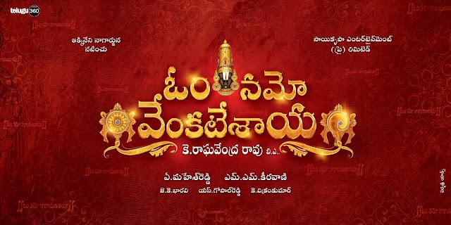 Om-Namo-Venkatesaya-Songs