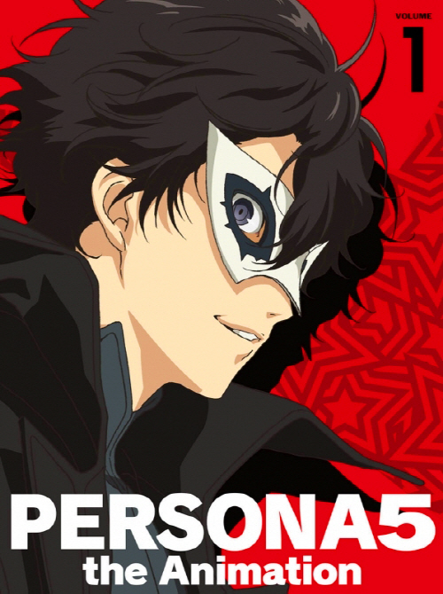 Persona 5 The Animation ost full version