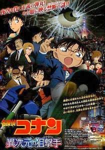 Jadwal Film Anime Terbaru 2014