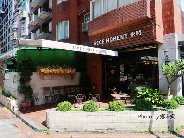 台北食記|達人帶路|體驗台灣在地好滋味:米時、百草三味、蜜