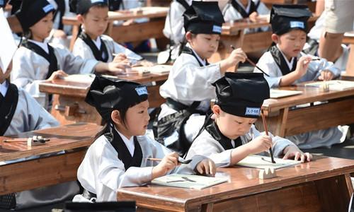 Amazing, Pendidikan Tradisional China Ternyata Seperti Ini
