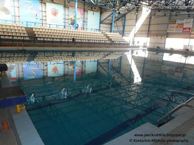 """Η """"ΑΛΗΘΕΙΑ""""¨σας παρουσιάζει το ανανεωμένο και εκσυγχρονισμένο κολυμβητήριο της Κατερίνης."""