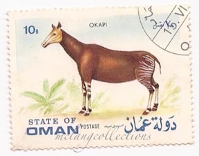 State of Oman Postage