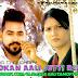 Madkan Aali Jutti Sapna Chaudhary Remix By Dj Rahul Gautam