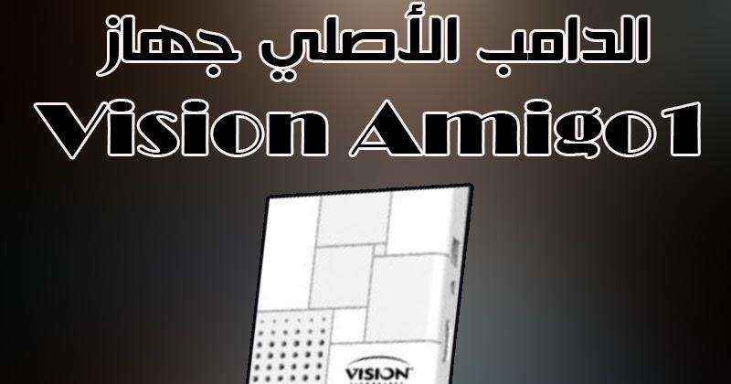 flash vision amigo 1