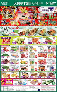 T&T Supermarket Flyer May 18 - 24, 2018