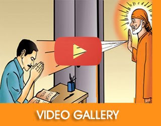 Sai Mandir Jhabua Video Gallery