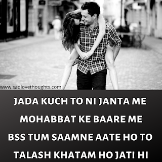 very sad life status in Hindi And English