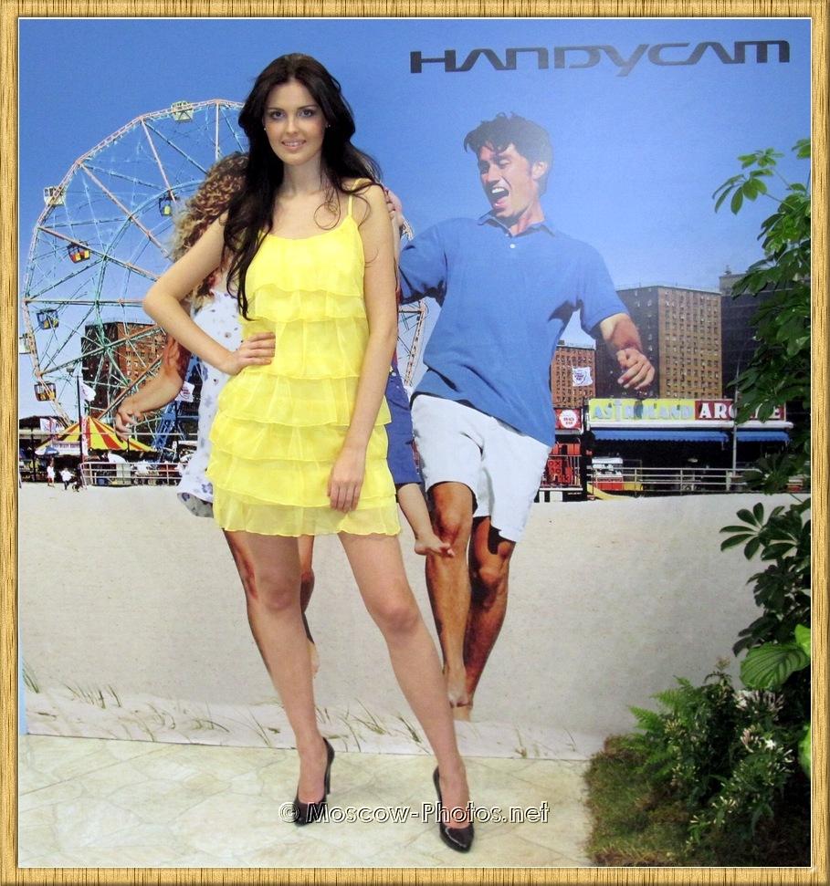 Sony Model in yellow dress