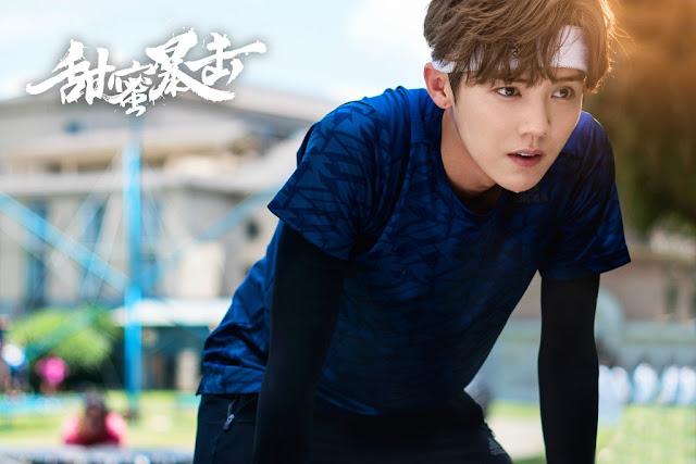 Tianmi Baoji Luhan