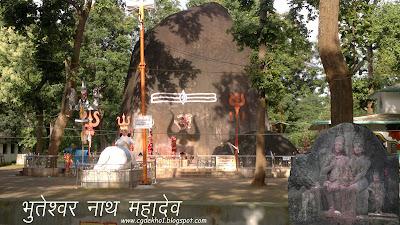 Bhuteshwar Nath Gariaband