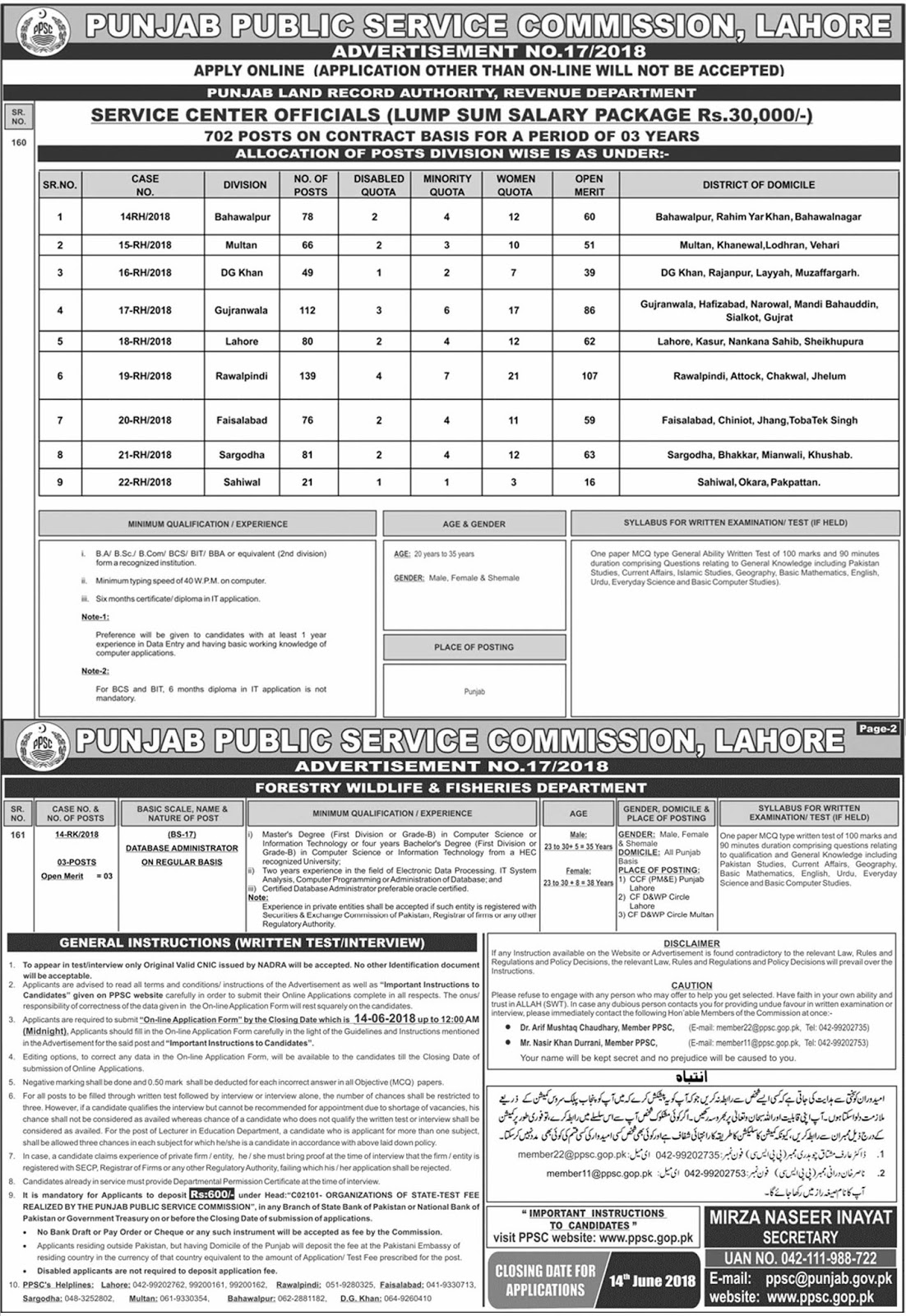 Service Center Official Jobs in PPSC 2018