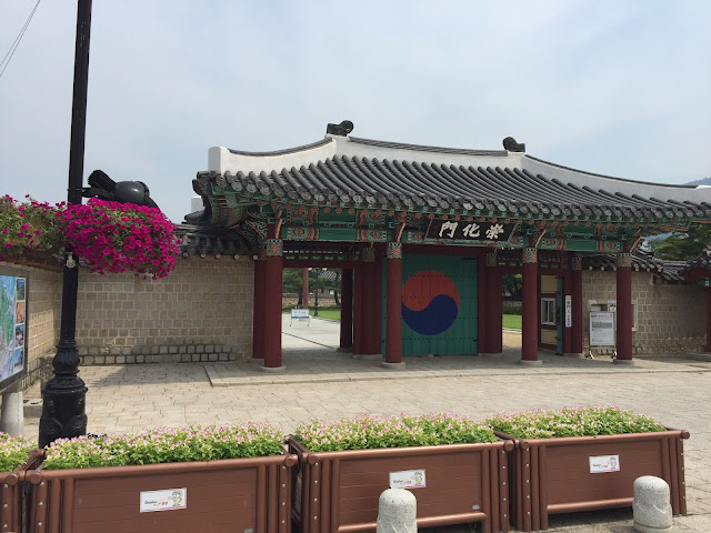 Gimhae tourist site - The tomb of King Suro