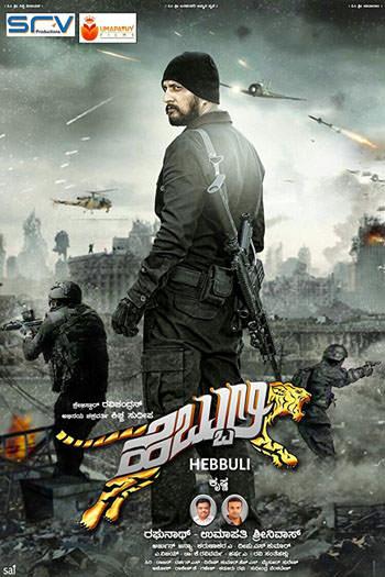 Dev movie in hindi 720p download