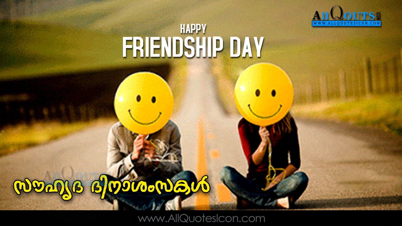 Wallpaper Malayalam Friendship Day Wishes Pictures Www