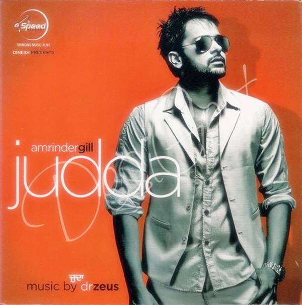 Top 12 Bilal Saeed Mp3 Songs Download Pagalworld com