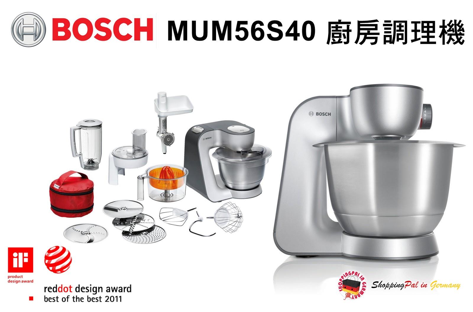 Stunning Bosch Mum4655eu Küchenmaschine Photos - Ridgewayng.com ...