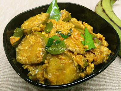 Kaya Vattan - Plantain with Coconut and Curry Leaves
