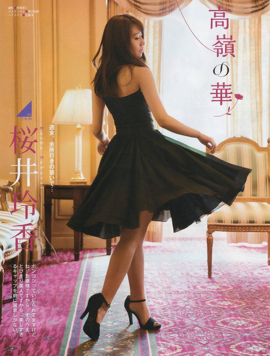 Sakurai Reika 桜井玲香 Nogizaka46, EX-Taishu 2016.08 Gravure