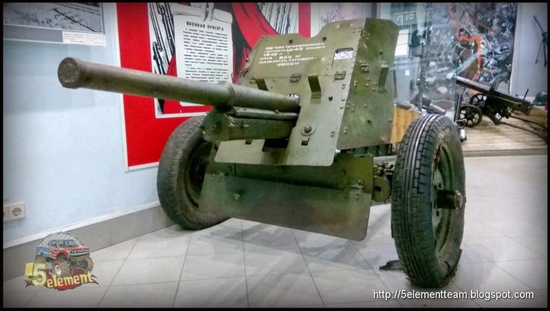 Пушка м-42 в музее Высота Маршала Конева