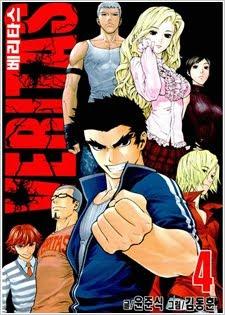 Veritas Manga, En İyi Seinen Manga
