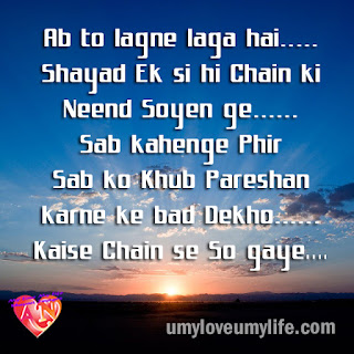Feeling Status ,Heart Touching  Shayari