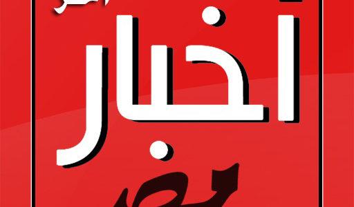 أخبار مصر اليوم الأثنين 12-12-2016 اليوم السابع اخبار عاجلة السيسي يوجه تعليمات أمنية بالغة بعد حادث البطرسية الإرهابي