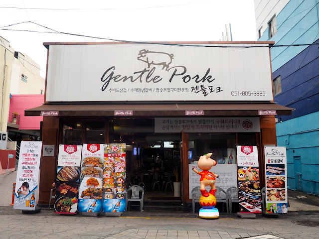 Restaurant exterior (Gentle Pork) in Seomyeon, Busan, South Korea