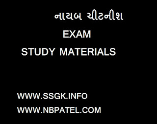 Nayab Citanish Study Materials for exam