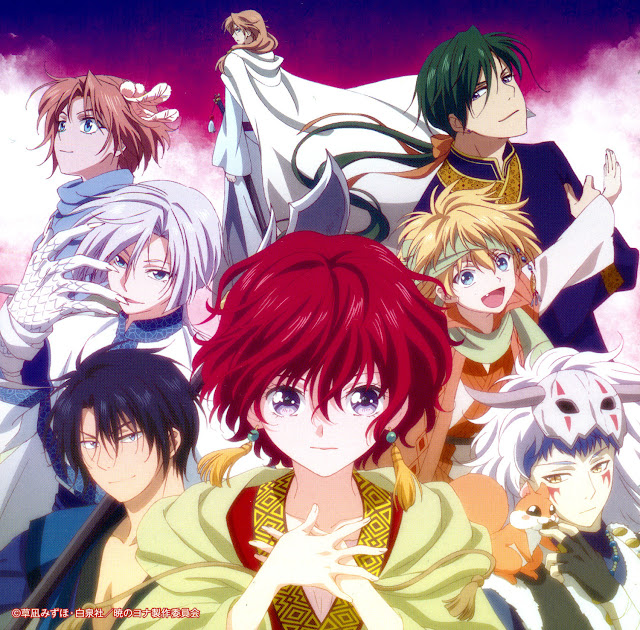 Yona of the dawn hd