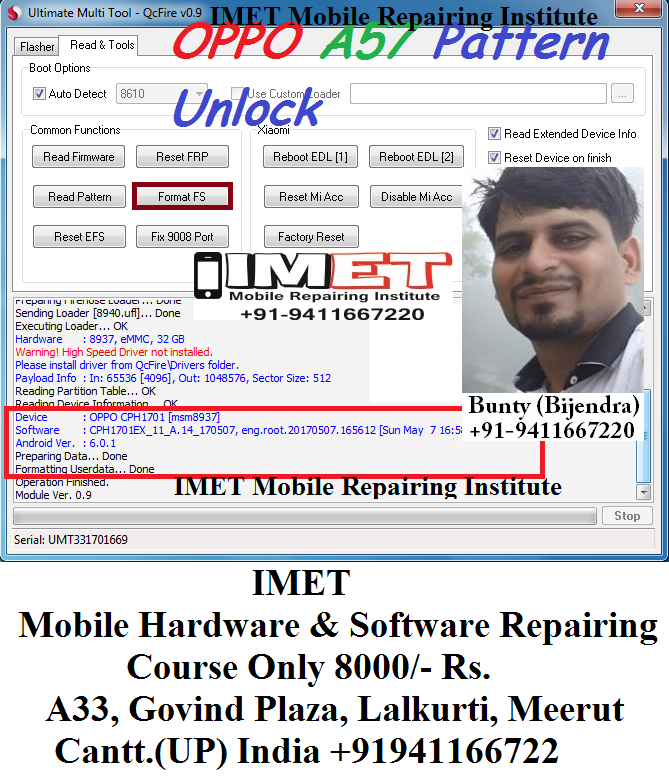 OPPO A57 Pattern + FRP Lock Remove By UMT Device - IMET Mobile