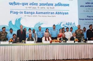 Ganga Aamantran Abhiyan