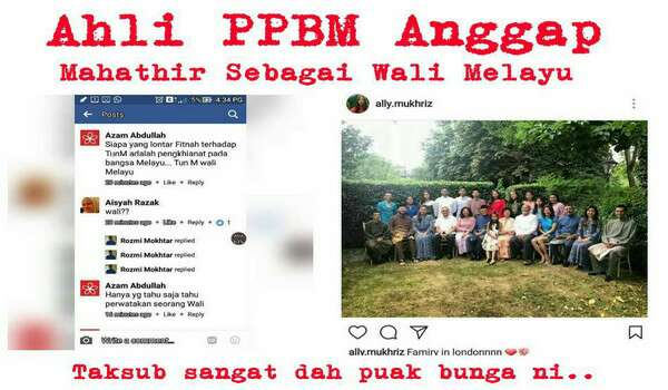 Mahathir Anak Beranak Beraya Di Luar Negeri, Tinggallah Ahli PPBM Terus Ditipu Berkali Kali
