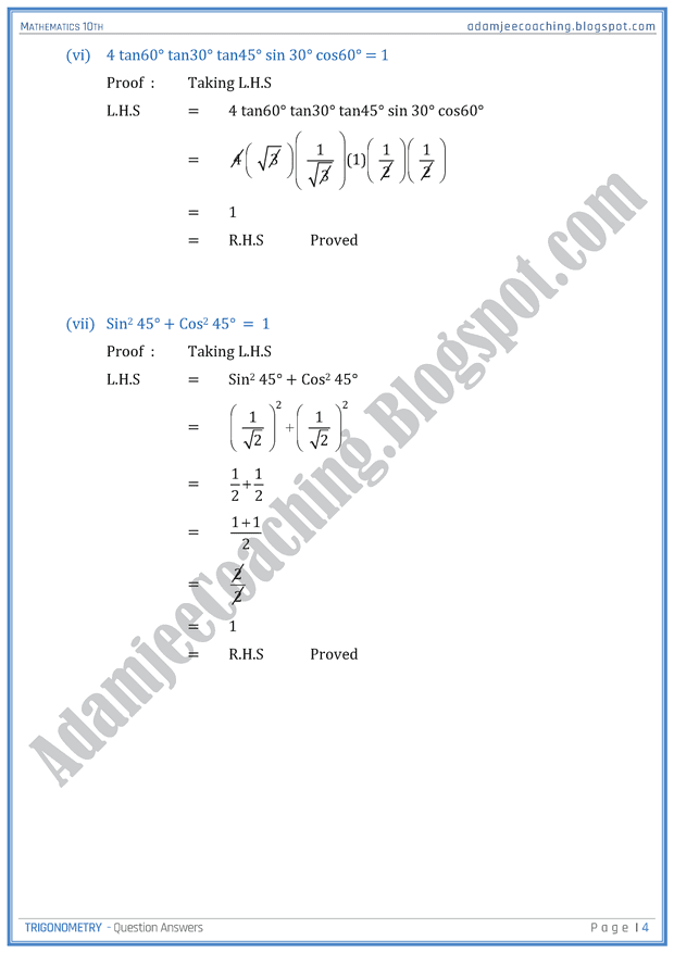 Adamjee Coaching: Trigonometry - Question Answers